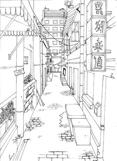 japanese city empty streets perspective drawing one point1