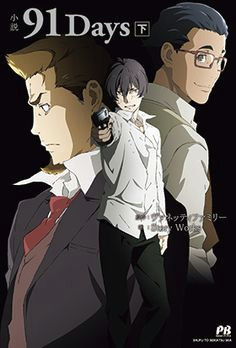 91 days manga anime boys thriller mystic anime art fantasy