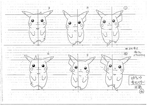 pikachu model sheets