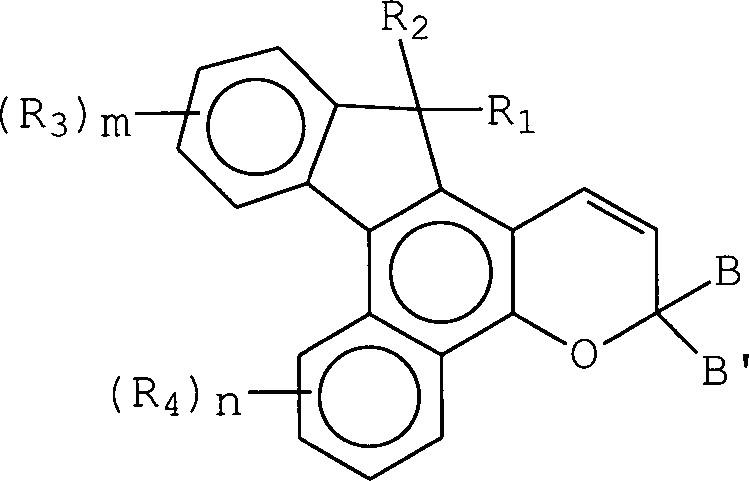 worin a r 1 wasserstoff hydroxy oder chlor ist und r 2 die gruppe ch v 2 ist worin v cn oder coor 5 ist und jedes r 5 wasserstoff c