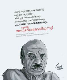 Cartoon Drawing Malayalam 223 Best Malayalam Quotes Images In 2019