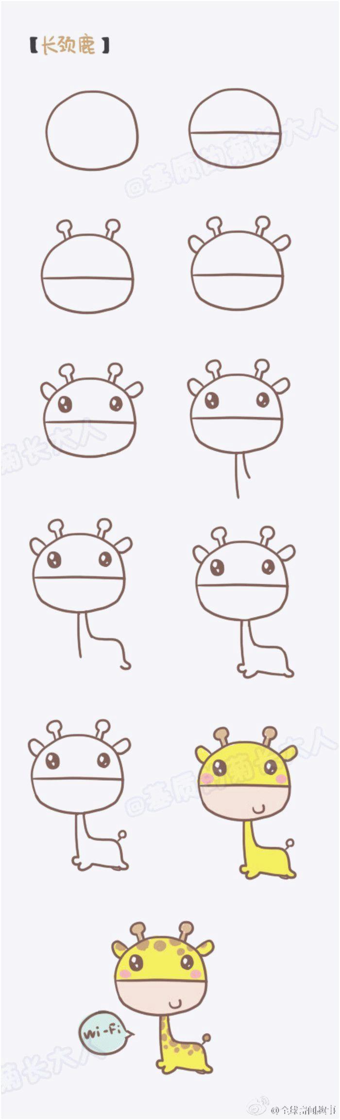 baby giraffe zeichnen lernenzeichnen fur anfanger ic