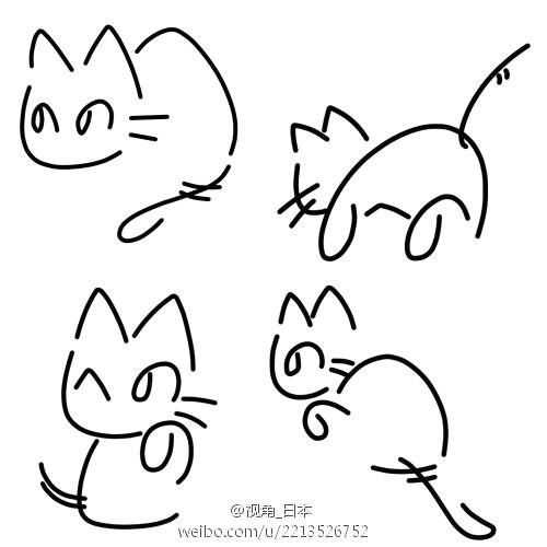 giddy gat cat outline tattoo tiny cat tattoo kitty tattoos simple cat tattoo