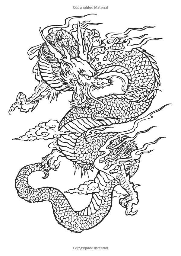 dragon asiatique dragon japanese tattoo chinese dragon tattoos dragon tattoo leg dragon