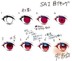 2 twitter anime eyes drawing manga eyes drawing tutorials art tutorials