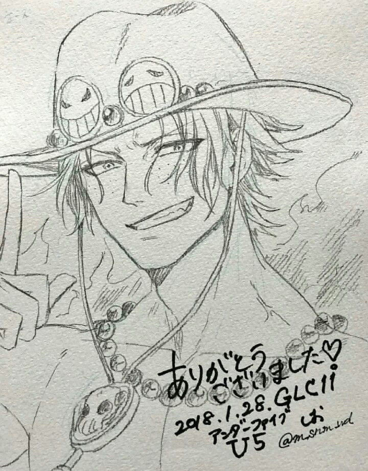 Drawing Anime Luffy Portgas D Ace One Piece One Piece Ace Manga Und One Piece