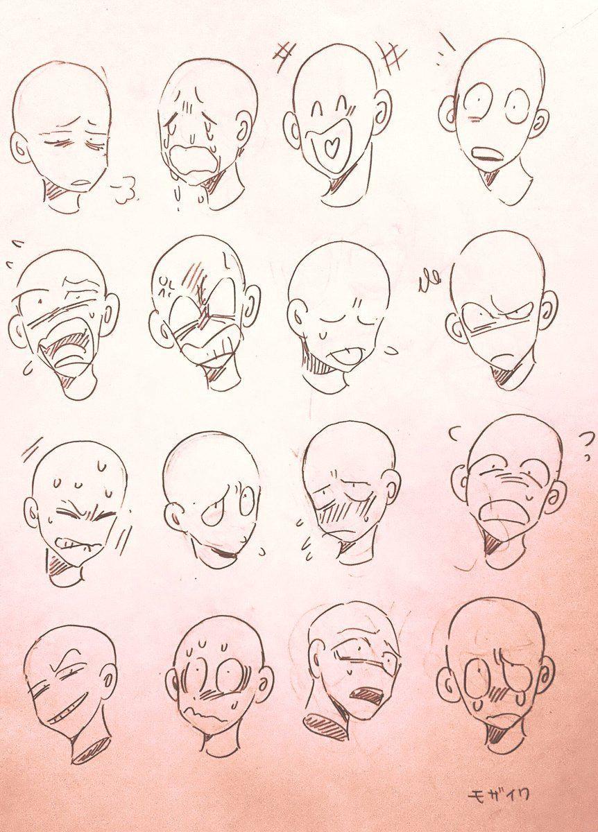 cartoon faces expressions facial expressions drawing cartoon expression face drawing reference male