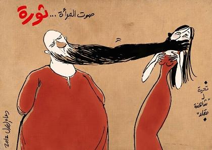 dooa cartoon mens beard woman cr2 jpg