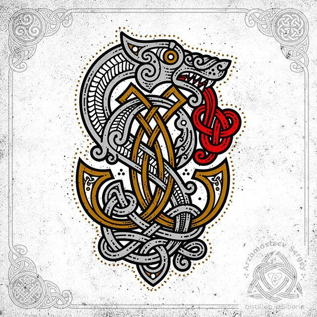 Drawing Celtic Wolf Celtic Art Monogram with A Wolf Vector Graphics Pencil Sketch