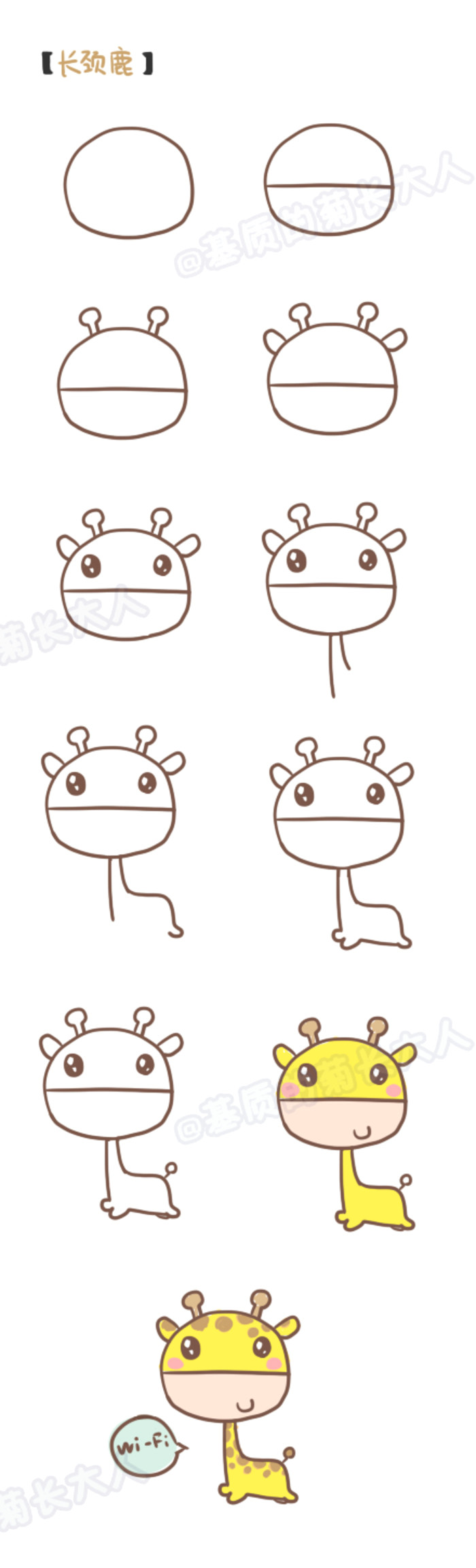 how to draw a giraffe daisy grew up in person from the matrix
