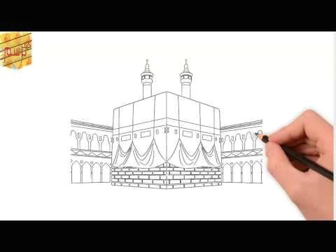 oao u u o o u u o o o u o o c o u oµo o o c o u u o o learn to draw dome of the rock mosque youtube o u u o o afkar in 2019 pinterest drawings art and art drawings