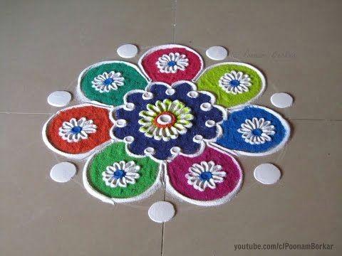 small easy and quick rangoli design easy rangoli designs by poonam borkar youtube kolam rangoli designs simple rangoli small rangoli design