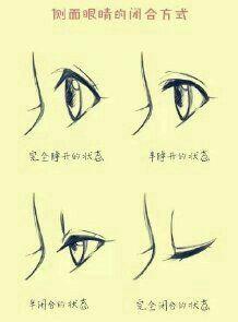 u oµu oao u u u o o u o u o u u u u u o o o 2 anime eyes drawingmanga