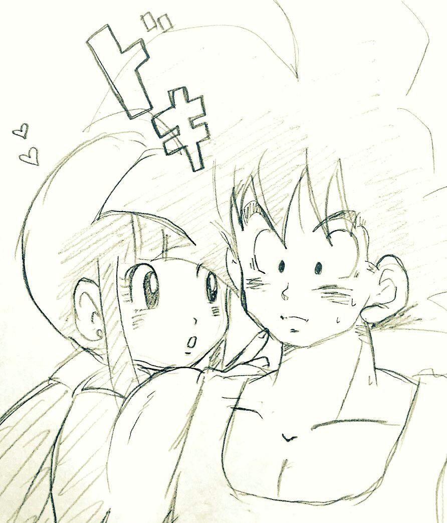 goku and chichia