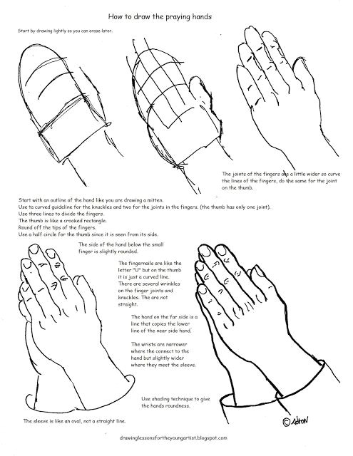 Drawing Hands Worksheet Printable How to Draw Praying Hands Worksheet and Lesson How to