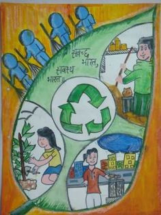 image result for poster on swachh bharat india poster poster on drawing competition