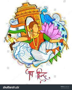 applied art indian illustration rangoli ideas beautiful rangoli designs happy independence day