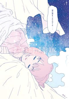 if the shoe fits kato rei japanese illustration illustration art pastel art