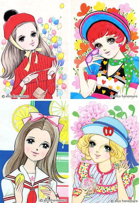 60s girls comics by eico hanamura pingmag art design life from japan