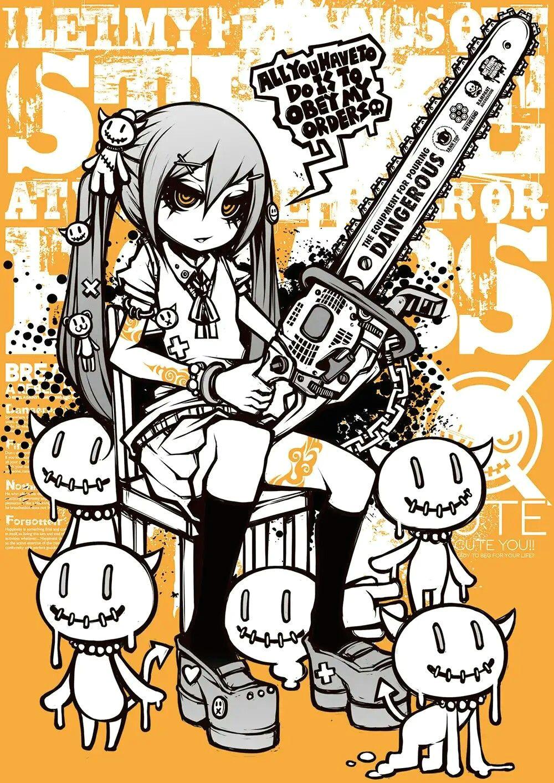 grunge art crazy art weird art graffiti styles creepy cute japanese art character ideas drawing ideas art illustrations tattoos manga drawing
