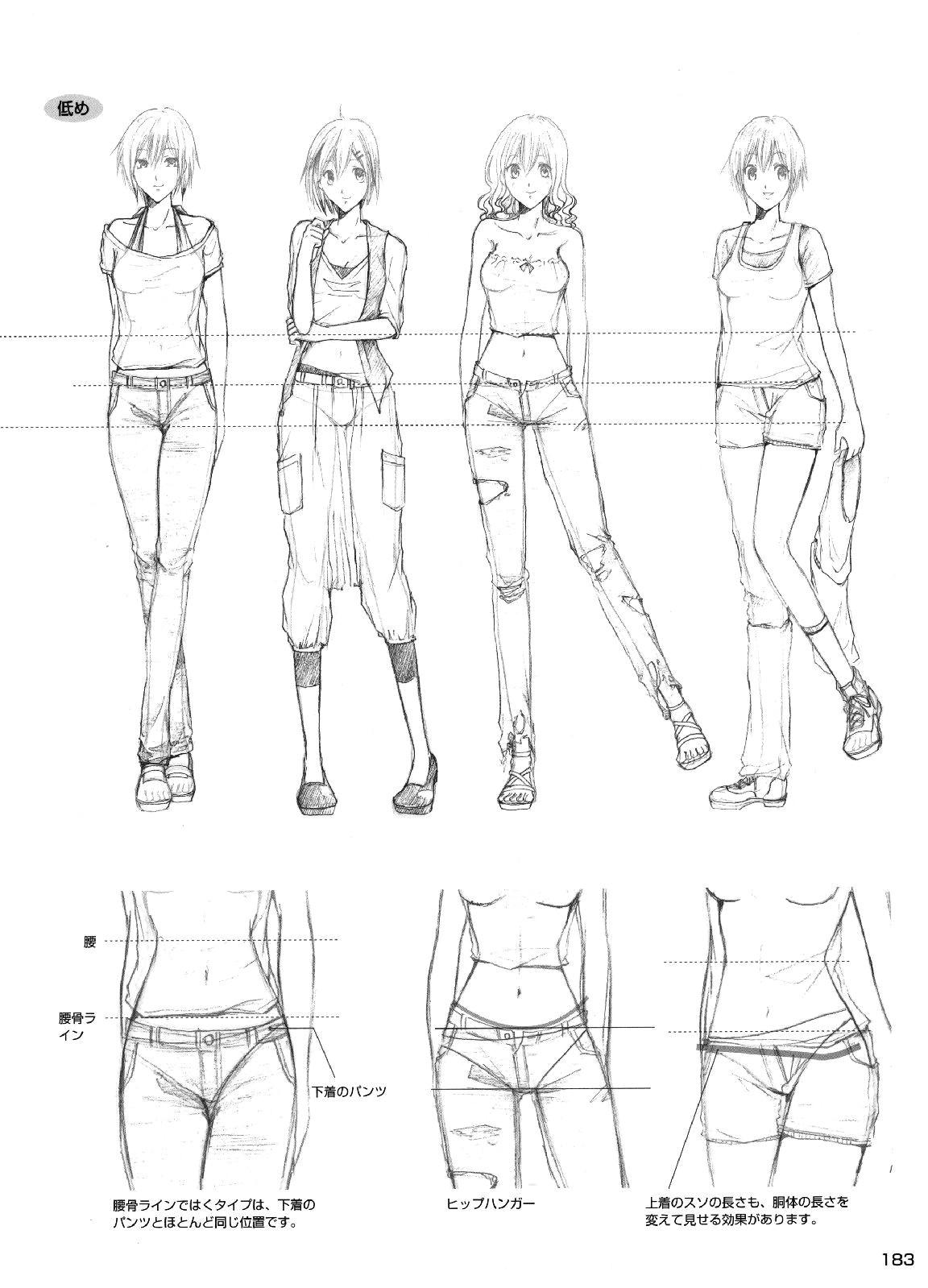 drawing anime clothes pants drawing manga girl drawing manga drawing tutorials manga