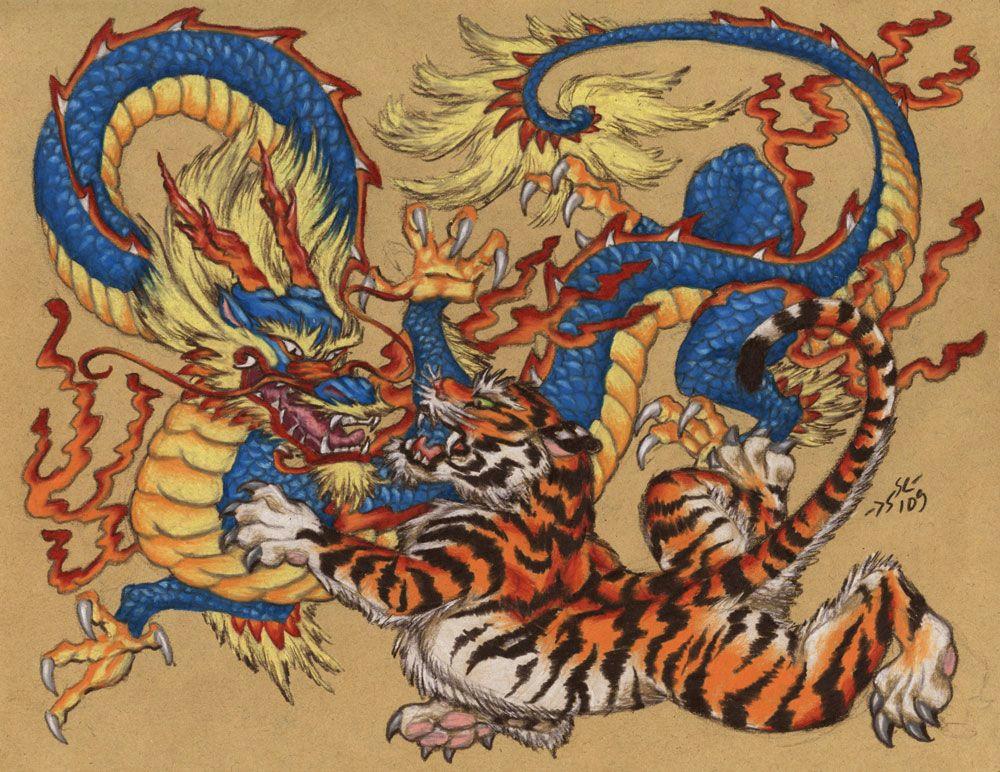 dragon and tiger yin and yang