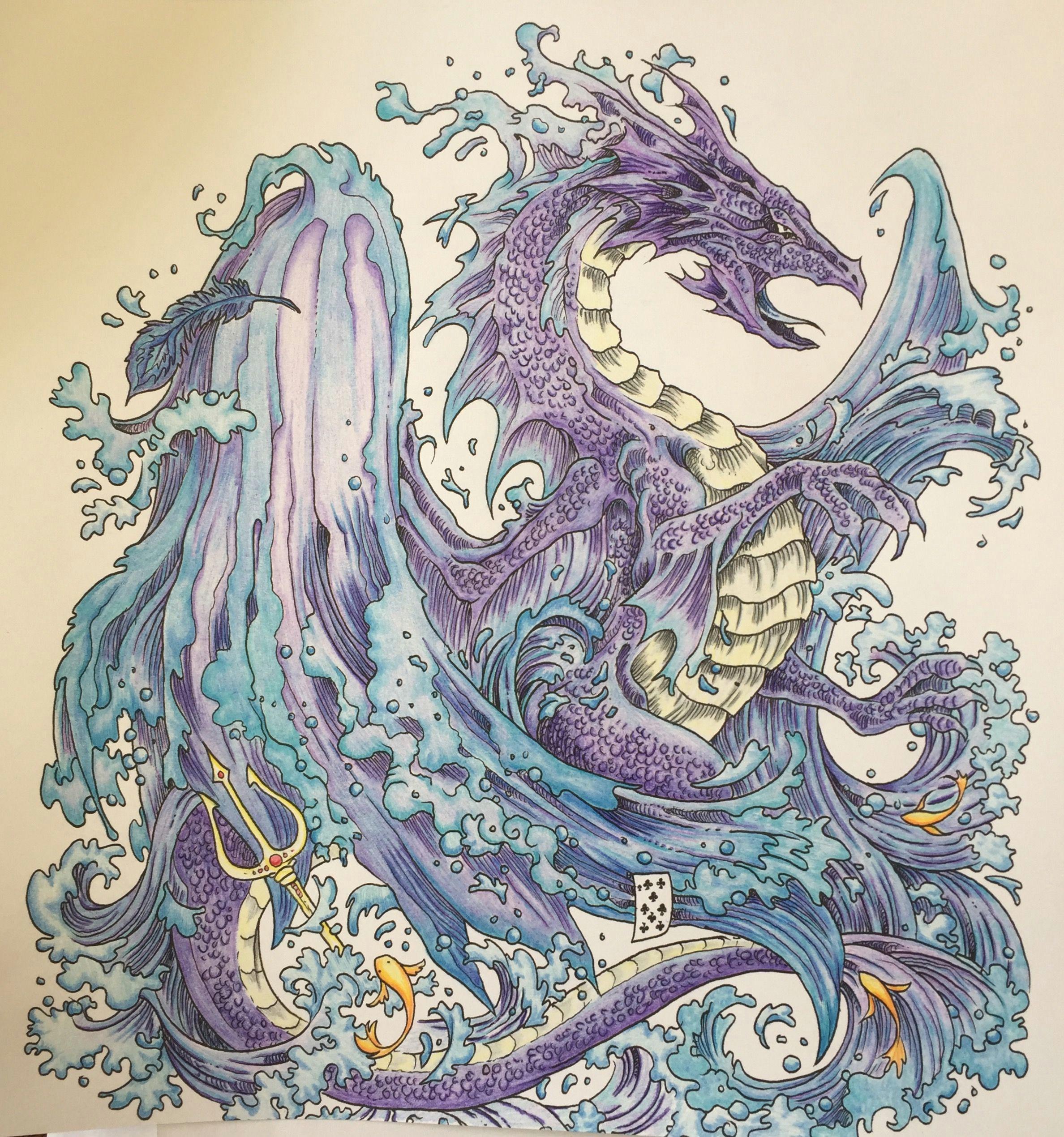water dragon from mythomorphia by kerbyrosanes