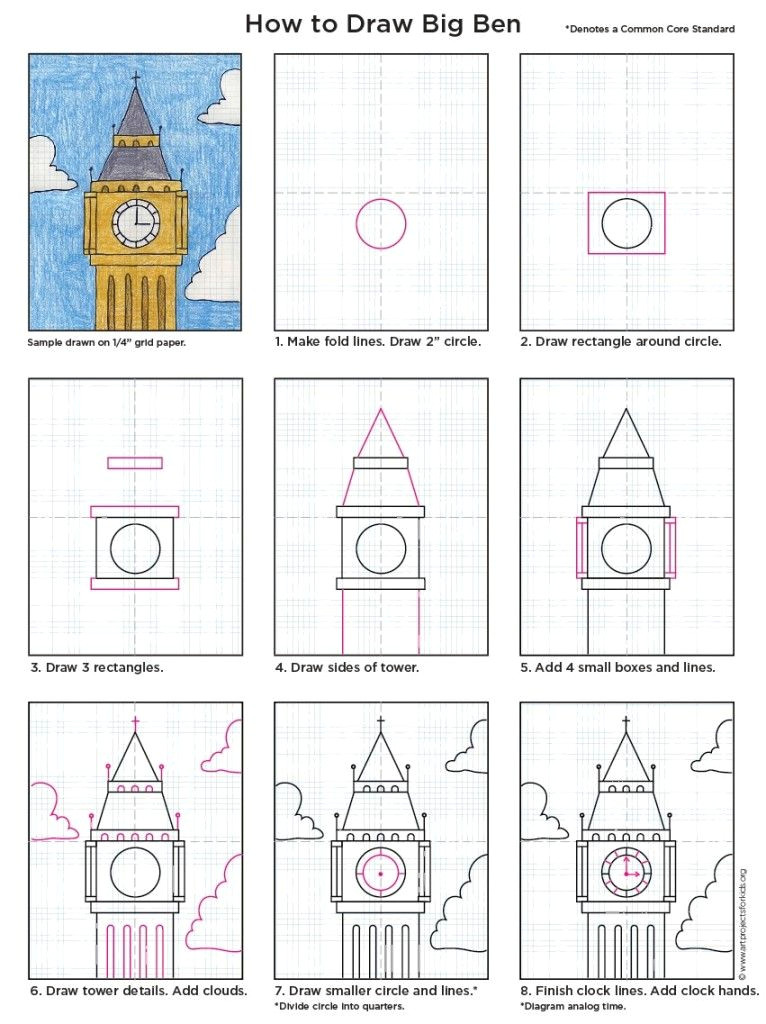 draw big ben art projects for kids free pdf tutorial to download with fixed link bigben howtodraw