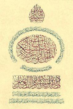 islamic art calligraphy caligraphy arabic art quran allah indonesia script