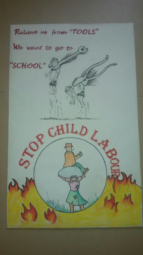 Easy Drawing On Children S Day Child Labour Handmade Posters and Crafts In 2019 Pinterest