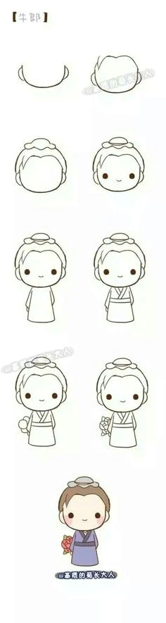 kawaii drawings cartoon drawings kawaii girl drawing easy chibi drawings simple cute