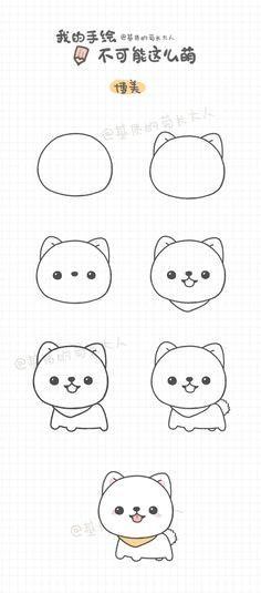 a a c a c i ae e a a oe c e e a aoo cute animal drawings cartoon