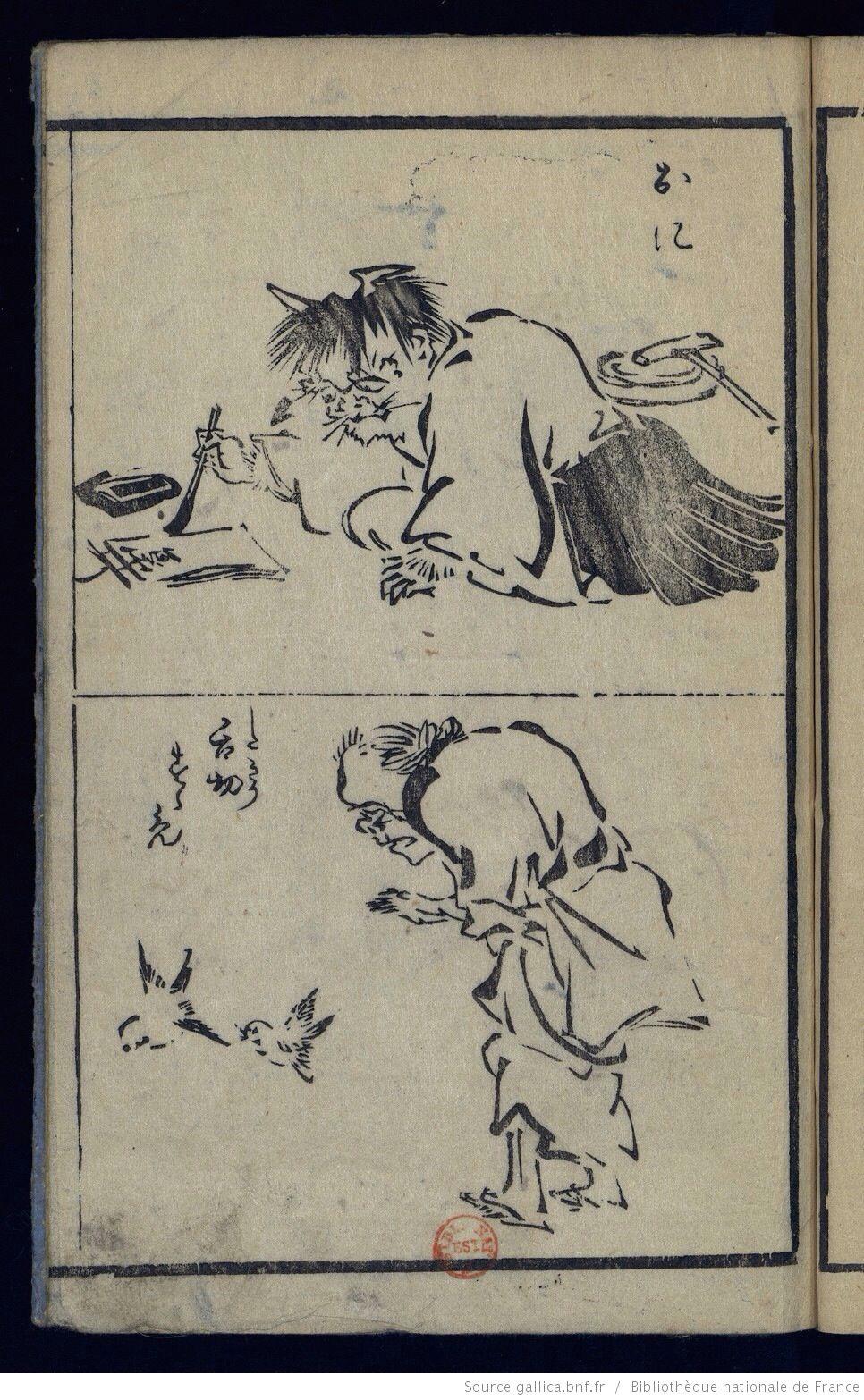 hokusai manga a re meiji art occidental art through the ages japanese prints