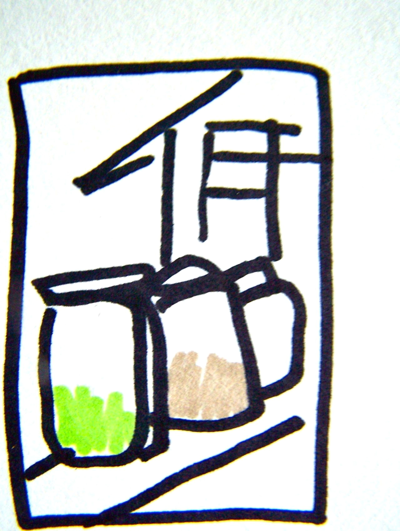 herb jar drawing goodness from i make tea good4you on tumblr