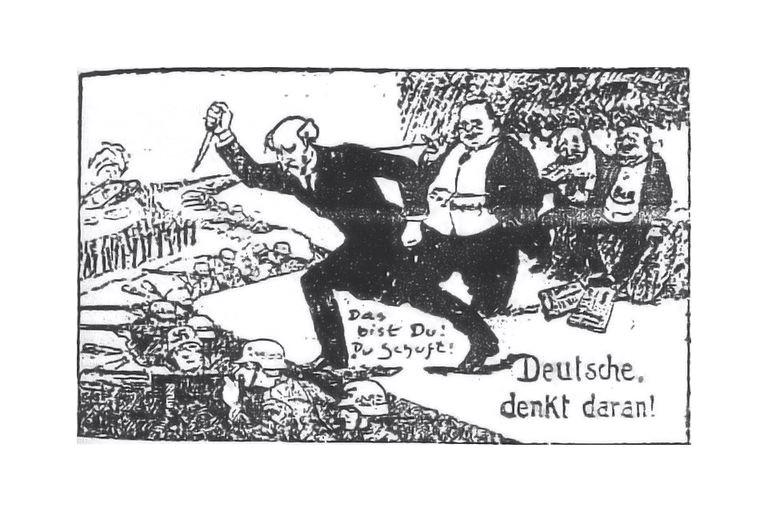 the november criminals cartoon