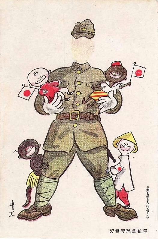 japan wwii ca 1942 propaganda postcard for occupied countries intended to show japanese soldier s love for the children of the nations they conquered