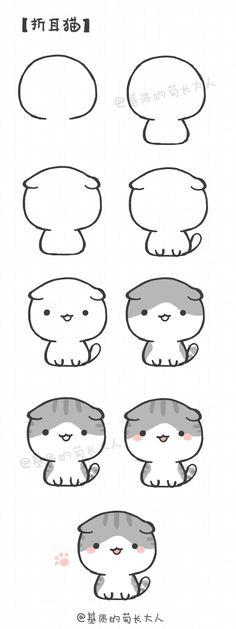 04af0d323ca85858c0a9bef0aa526a6f kawaii drawings animal drawings jpg