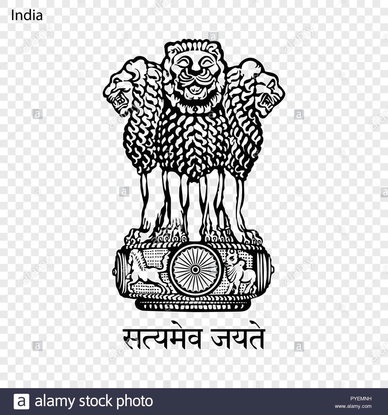symbol of india national emblem pyemnh jpg