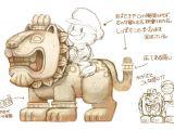 Cartoon Drawing Nz Nintendo Au Nz On Twitter Here S A Piece Of Concept Art Of the