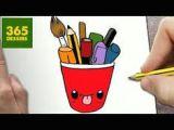 Cute Drawings Easy 365 78 Best 365 Drawings Images Kawaii Drawings Cute Drawings How to
