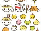 Cute Easy Food Drawings Kawaii Chinese Food Clipart Kawaii Food Clipart fortune