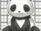 Drawing A Cartoon Bear Easy to Draw Panda Bear 1023 Best Pandamonium 0d Images On