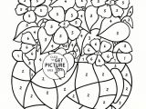 Drawing Awesome Things Things that are Cool Awesome Fun Things to Color Best Coloring Pages