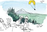 Drawing Cartoon Mountains Sketched In the Air Paragliding From Tiger Mountain issaquah