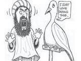 Drawing Cartoons Haram 22 Best Caricature Drawings and Cartoons Images Animated Cartoon