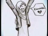 Drawing Cartoons In islam Pin by Safy Mohamed On Art Anime Muslim islam Anime Muslimah