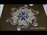 Drawing Easy Rangoli Very Easy Dots Kolam with 11 5 Dots Rangoli Simple Dots Rangoli