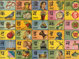 Drawing Ideas In Hindi Hindi Alphabet Chart My Sassur Taught Me How to Read and Write by