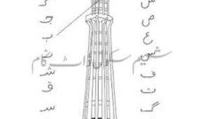 Drawing Ideas In Urdu 23 Best Urdu Language Images Countertops Worksheets Arabic Language