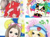 Drawing Japan Cartoon Cute and Pop 60s Girls Comics by Eico Hanamura Pingmag Art